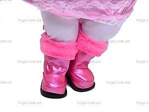 Говорящая кукла «Настенька», в шубке, MY002, игрушки