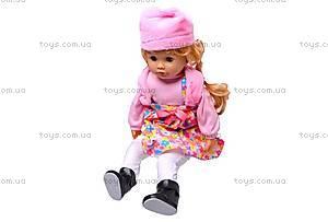 Говорящая кукла «Наташа», MY072, цена