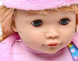 Говорящая кукла «Наташа», MY072, игрушки