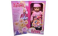 Говорящая кукла «Наташа», MY072, отзывы