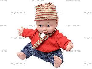 Говорящая кукла «Умняша», 60884BL-R, купить