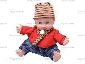 Говорящая кукла «Умняша», 60884BL-R, отзывы