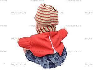 Говорящая кукла «Умняша», 60884BL-R, магазин игрушек