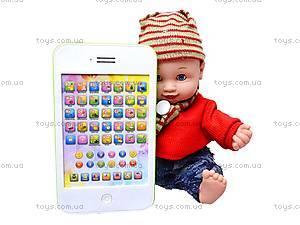 Говорящая кукла «Умняша», 60884BL-R, toys.com.ua