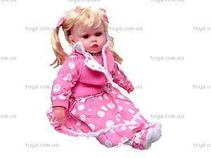 Говорящая кукла «Василиса», 1010B241265