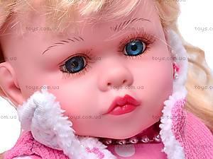 Говорящая кукла «Василиса», 1010B241265, цена
