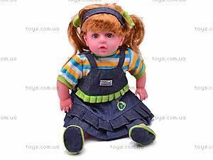 Говорящая на украинском кукла «Маринка», 2012-18C-U