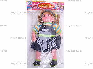 Говорящая на украинском кукла «Маринка», 2012-18C-U, купить