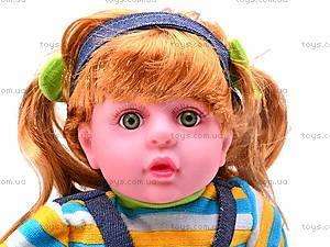 Говорящая на украинском кукла «Маринка», 2012-18C-U, фото