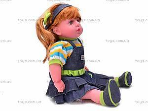 Говорящая на украинском кукла «Маринка», 2012-18C-U, цена
