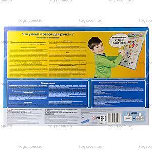 Говорящая ручка для детей, IE1001, отзывы