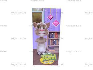 Говорящий кот Том, 3098, отзывы