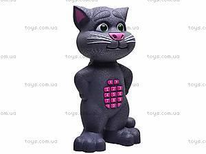 Говорящий кот «Том», 568