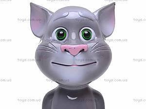 Говорящий кот Том, на батарейках, H707, цена