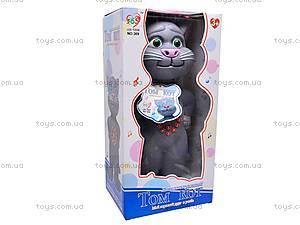Говорящий кот «Том» с циферблатом, 369, игрушки