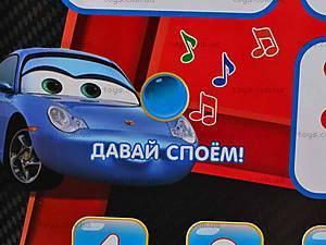 Говорящий плакат «Букваренок», 7002-4, фото