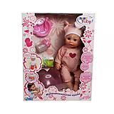 Говорящий многофункциональный пупс «Baby Toby», 30617, купить