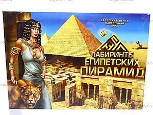 Настольная игра «Лабиринты египетских пирамид», DT G77