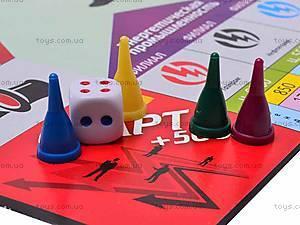 Детская настольная игра «Менеджер», SP G15, купить