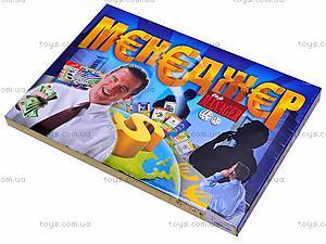 Детская настольная игра «Менеджер», SP G15