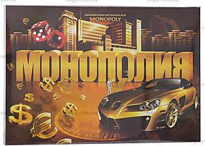 Игра настольная для детей «Монополия», SP G08