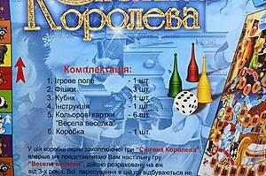 Детская настольная игра «Снежная королева», DT G30, купить