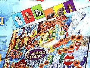 Детская настольная игра «Снежная королева», DT G30, цена