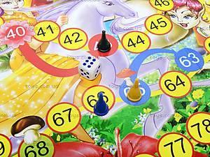 Детская настольная игра «Долина фей», SP G15, отзывы