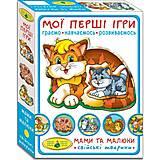 """Игра """"Мои первые игры. Мамы и малыши. Домашние животные"""", 81091, фото"""
