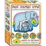 """Игра """"Мои первые игры. Мамы и малыши. Животные Африки"""", 81107, купить"""