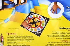 Детская активная игра «Твистеп», , купить