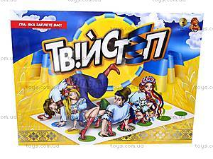 Детская активная игра «Твистеп», , отзывы