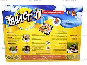 Детская активная игра «Твистеп», , цена