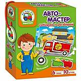 Игра с подвижными деталями «Автомастер», VT2109-08, детский