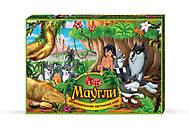 Настольная игра-бродилка «Маугли»,