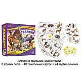 Игра «Животные» детское лото, 83040, фото