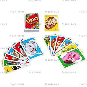 Игра UNO для самых младших, 52456, отзывы