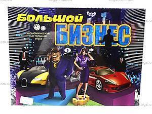 Детская настольная игра «Большой бизнес», DT G1