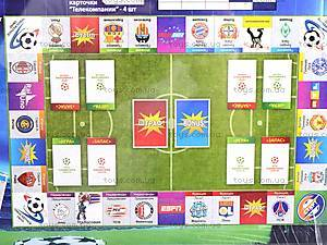 Детская настольная игра «Футбольный менеджер», DT G12, фото