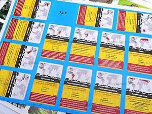 Детская настольная игра «Животные нашей планеты», , цена
