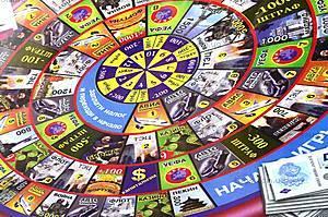 Экономическая настольная игра «Мегаполия», DT G6, фото