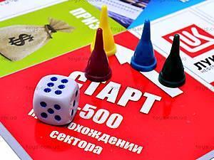 Экономическая настольная игра «Менеджер», большая, DT G7, купить