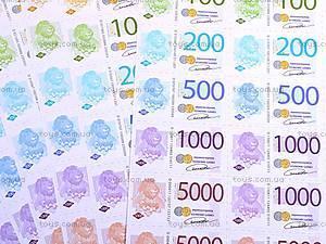 Экономическая настольная игра «Менеджер», большая, DT G7, фото