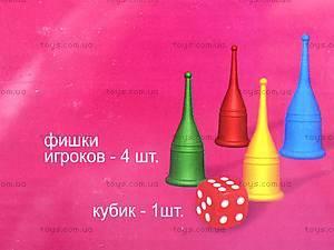 Детская настольная игра «Модницы», DT G10, купить