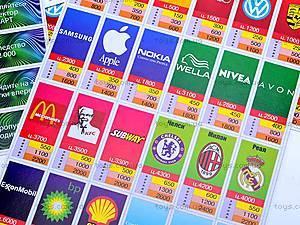 Большая настольная игра «Монополия», SP G08, магазин игрушек