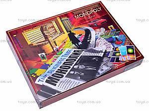 Детская настольная игра «Монополия», большая, SP G08