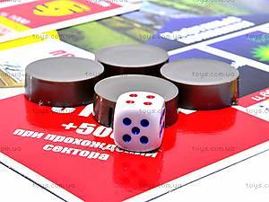 Детская настольная игра «Монополия», большая, SP G08, купить
