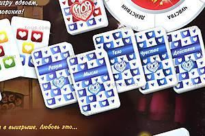 Настольная игра для влюбленных «Моя половинка», , отзывы