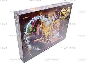 Настольная игра для влюбленных «Моя половинка», , детские игрушки