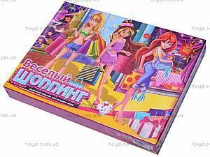Детская настольная игра «Веселый шоппинг», DT G2